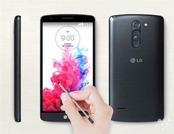 L'immagine che mostra in anteprima il presunto LG G4 con pennino stilo