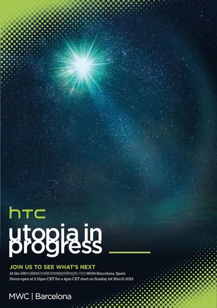 Invito HTC MWC 2015
