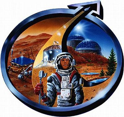 Il logo ufficiale dell'organizzazione Mars Society