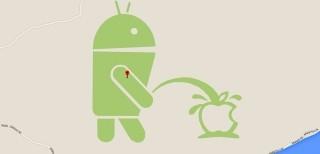 Android e la mela morsicata