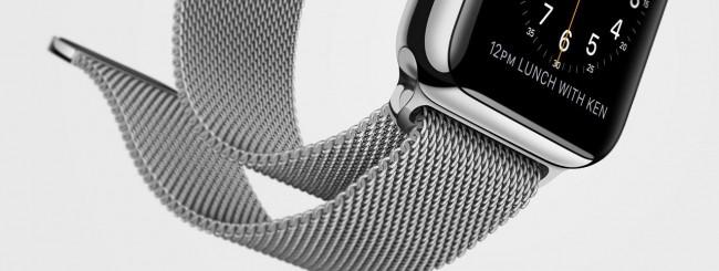 Apple Watch, cinturino in maglia milanese