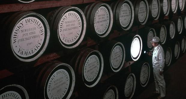 Una distilleria del gruppo Suntory