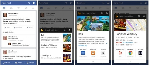 Bing Snapshots on Tap per Android