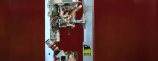 Il progetto ExoMars porterà Eni e l'Italia su Marte