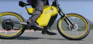 Greyp Bikes G12S