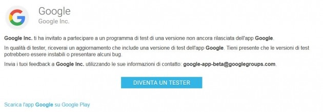 Google app beta channel
