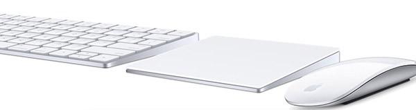 Nuovi accessori iMac