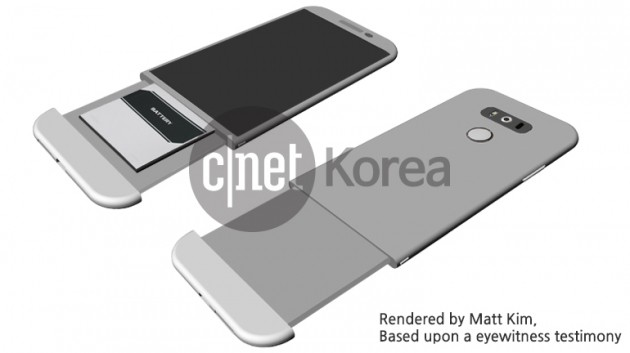 LG G5 - batteria estraibile