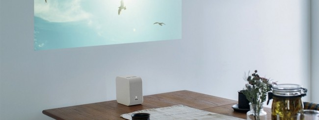 Sony Portable Ultra Short Throw Projector