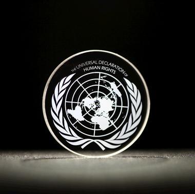 La dichiarazione universale dei diritti dell'uomo stampata in 5D