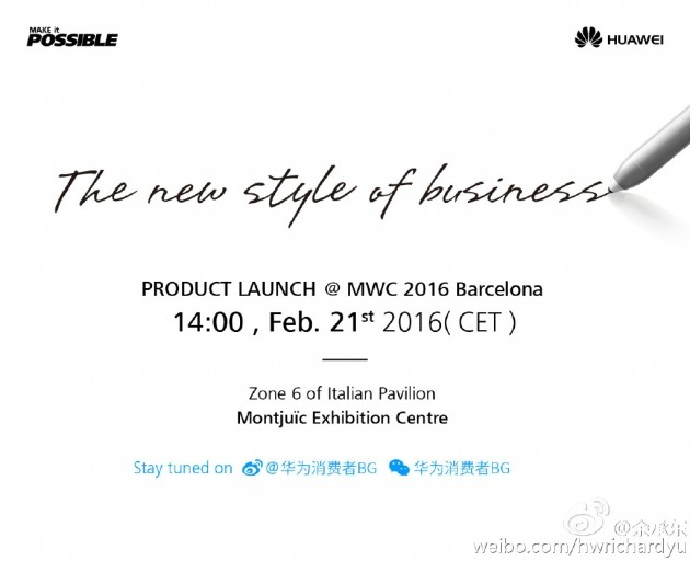 Invito Huawei MWC 2016