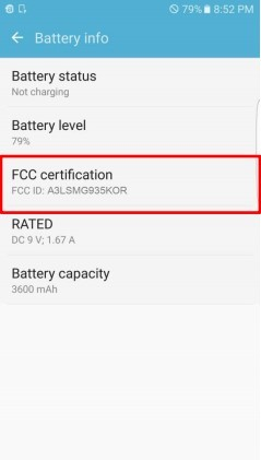 Samsung Galaxy S7 edge battery