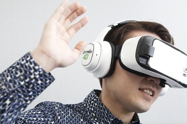 Samsung Entrim 4D