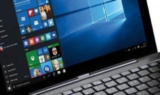 Mediacom WinPad X201