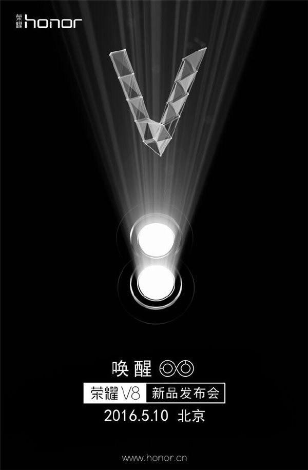 L'immagine teaser che anticipa l'arrivo dello smartphone Honor V8 con doppia fotocamera posteriore