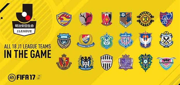 Tutte le 18 squadre del campionato giapponese J1 saranno giocabili nella simulazione calcistica FIFA 17
