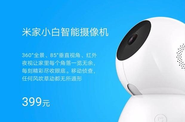 Xiaomi 360° Mi White Smart Camera