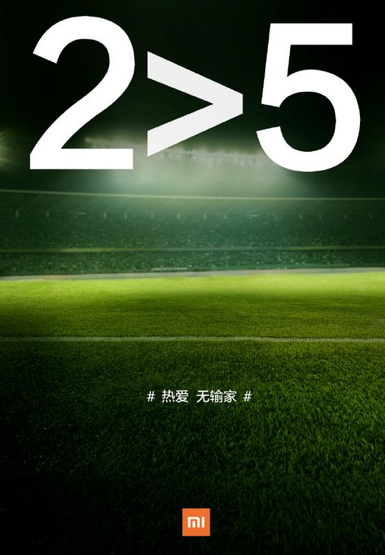 Teaser Xiaomi Mi Note 2