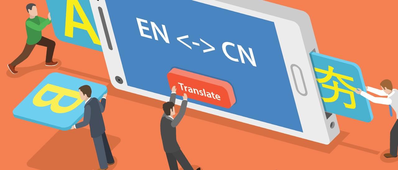 Traduttore google come funziona webnews for Traduttore apple