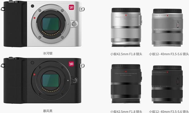 Xiaomi Yi M1 e ottiche