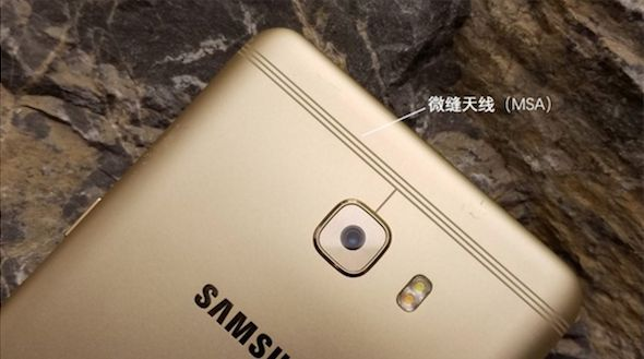 Samsung Galaxy C9 Pro leak