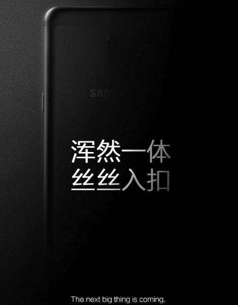 Samsung Galaxy C9 teaser