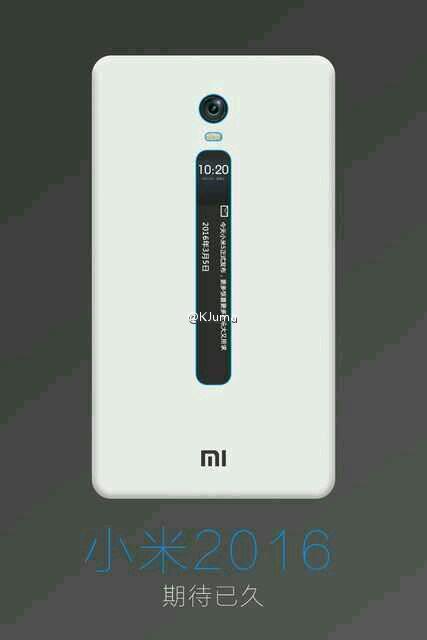 Smartphone Xiaomi E-ink