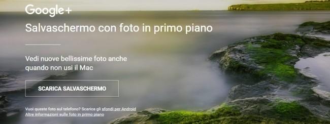Google+ Salvaschermo