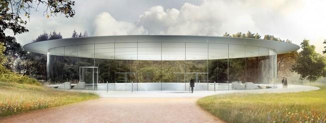 Apple Park, Steve Jobs Theater