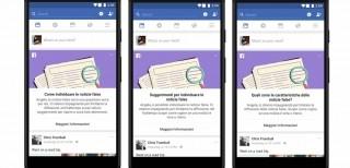 FB-strumento
