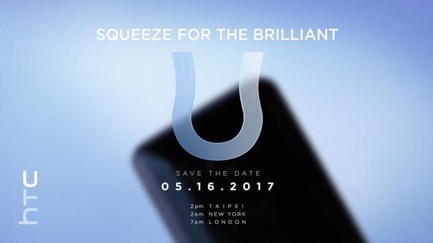HTC U event