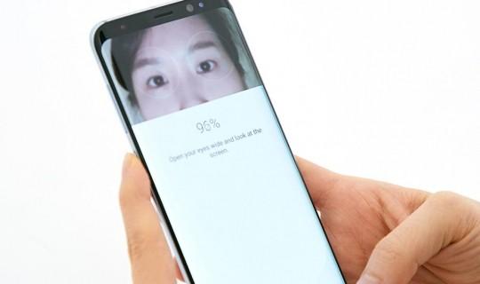 Galaxy S8 - Iris scanner