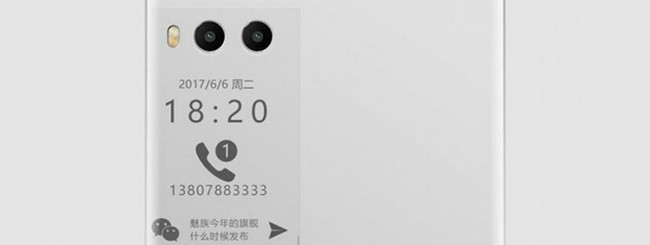 Meizu Pro 7 leak