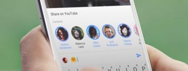 YouTube sharing
