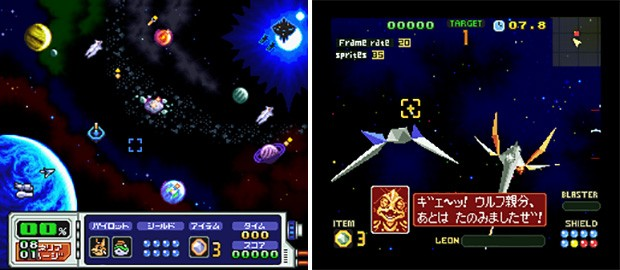 Screenshot per Star Fox 2
