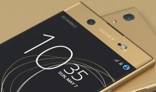Sony XA1 Ultra