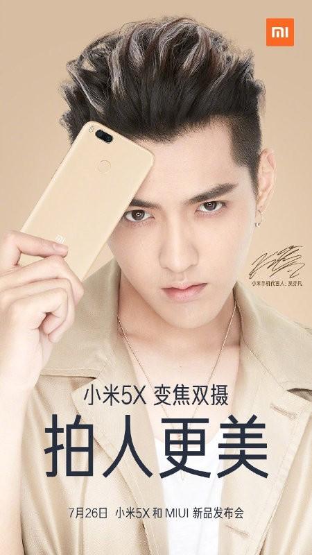 Xiaomi Mi 5X invito