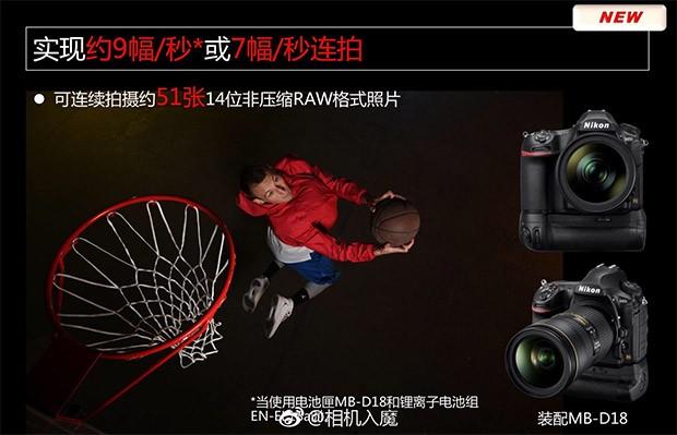 Le due immagini della fotocamera riportate nella parte destra di questa slide confermano il design della Nikon D850, in linea con quanto anticipato dalle immagini trapelate in Rete nelle scorse settimane