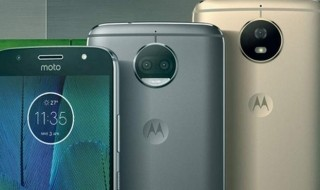 Motorola Moto G5S e G5S Plus