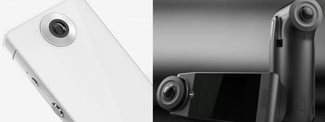 Acer Holo360 e Vision360