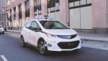 Cruise, la self driving car di General Motors