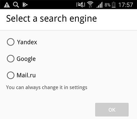 Il browser Chrome, nella sua versione per dispositivi Android, in Russia permette ora di scegliere il motore di ricerca predefinito tra Google, Yandex e Mail.ru