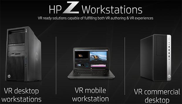 Le workstation di HP per la realtà virtuale