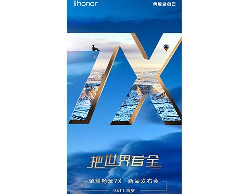 L'immagine pubblicata da Honor, che conferma la presentazione dello smartphone 7X per l'11 ottobre
