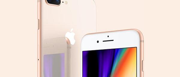 iPhone 8, design