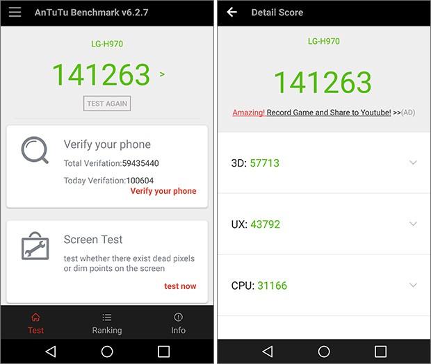 LG Q8 messo alla prova con il benchmark AnTuTu