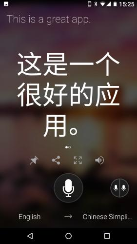 Microsoft Translator su Huawei Mate 10