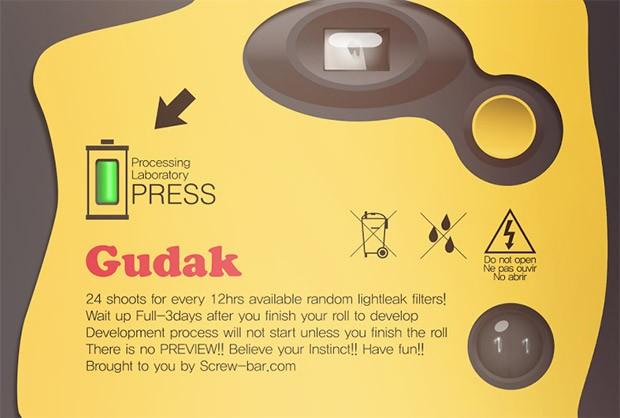 Gudak Cam, l'interfaccia