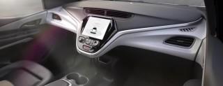 General Motors: Cruise AV e guida autonoma