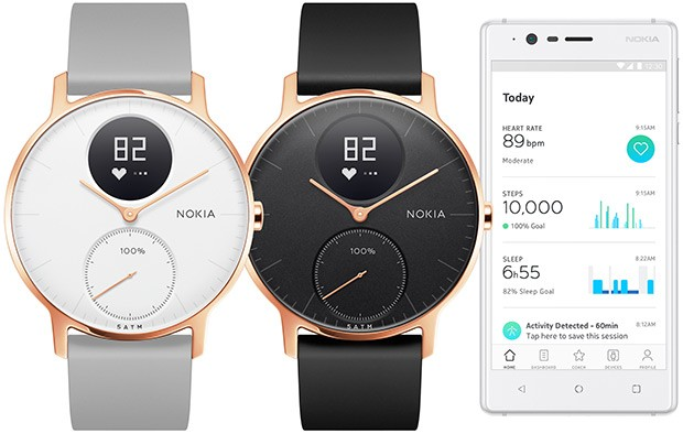 Nokia Steel HR Rose Gold